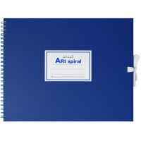 マルマン スケッチブック アートスパイラル F3 厚口画用紙 24枚 ブルー S313-02
