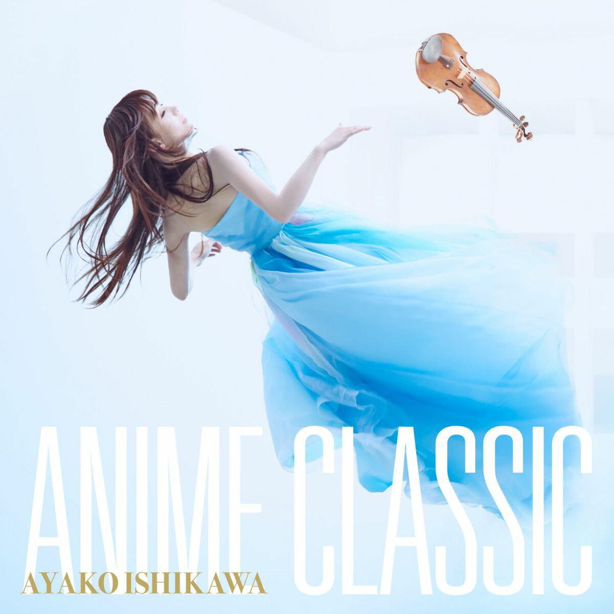 クラシック, その他 ANIME CLASSIC (CDDVD)
