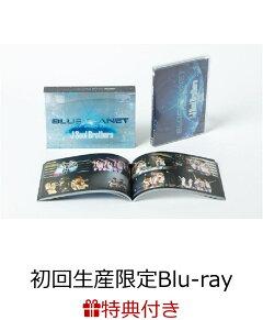 【ポスター特典付】 三代目 J Soul Brothers LIVE TOUR 2015 「BLUE PLANET」 【DVD3枚組+スマプラ】 【初回生産限定】