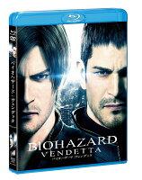 バイオハザード:ヴェンデッタ ブルーレイ & DVDセット【Blu-ray】