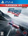 ニード・フォー・スピード ライバルズ PlayStation Hitsの画像