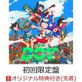 【楽天ブックス限定先着特典】BOY (初回限定盤 CD+Blu-ray)(オリジナルステッカー)