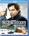 007/リビング・デイライツ【Blu-ray】