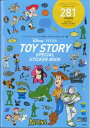 TOY STORY SPECIAL STICKER BOOK