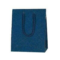 ヘイコー 手提 紙袋 カラーチャームバッグ 20-12 コン 20x12x25cm 10枚