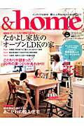 【送料無料】&home(vol.34)