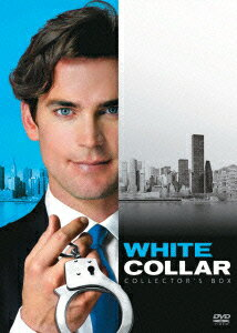 【送料無料】【GWポイント3倍】ホワイトカラー DVDコレクターズBOX [ マット・ボーマー ]