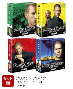 【セット組】プリズン・ブレイク コンプリートSEASONS1〜4セット