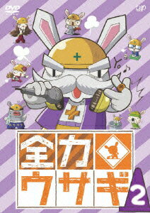 全力ウサギ 2画像