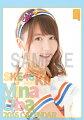 (卓上) 大場美奈 2016 SKE48 カレンダー