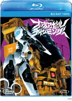 ファイアボール チャーミング ブルーレイ+DVDセット【Blu-ray】 【Disneyzone】