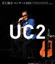 井上陽水 コンサート2015 UC2【Blu-ray】 [ 井上陽水 ]