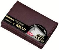 レイメイ藤井 名刺入れ メモホルダー付き 本革製 ブラウン GLN9002C