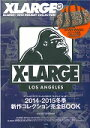XLARGE(R) 2014 HOLIDAY COLLECTION