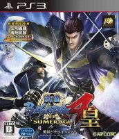 戦国BASARA4 皇 通常版 PS3版