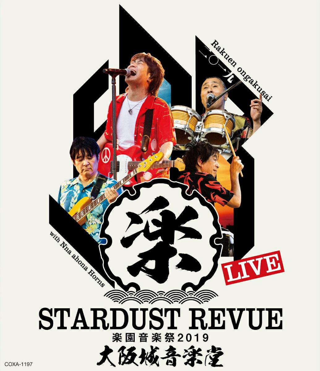 STARDUST REVUE 楽園音楽祭 2019 大阪城音楽堂【初回限定盤】【Blu-ray】