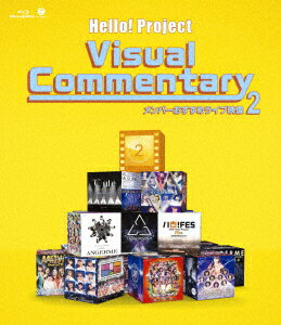 Hello!Project Visual Commentary メンバーおすすめライブ映像 2【Blu-ray】