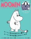 MOOMIN(LOVE!ムーミン)