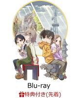 【先着特典】ヤマノススメ サードシーズン 第2巻(オリジナルポストカード付き)【Blu-ray】