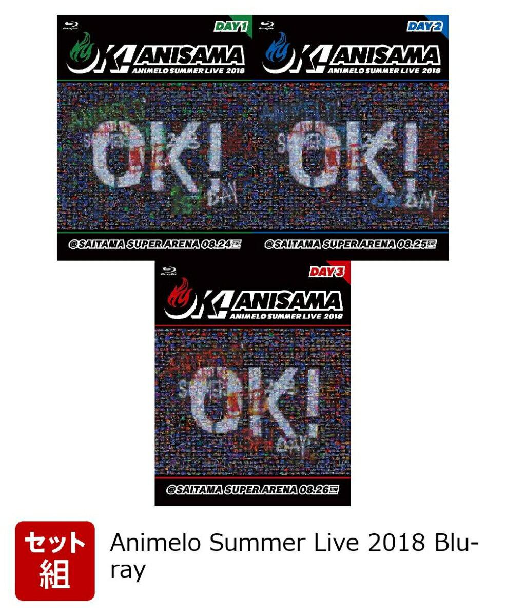 """【3巻同時購入特典】【セット組】Animelo Summer Live 2018 """"OK!"""" 08.24 & 08.25 & 08.26(3巻収納OKケース付き)【Blu-ray】"""