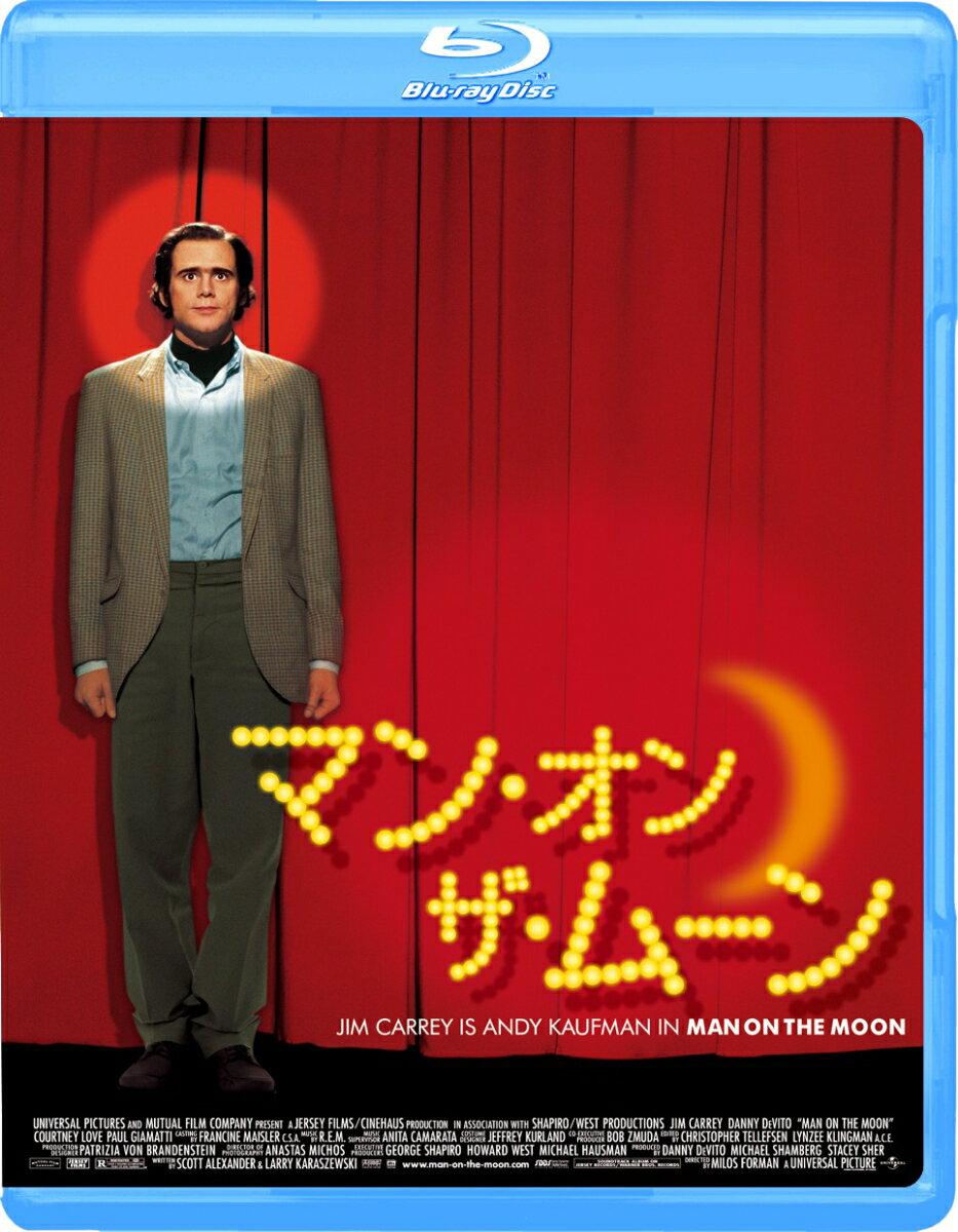 マン・オン・ザ・ムーン【Blu-ray】