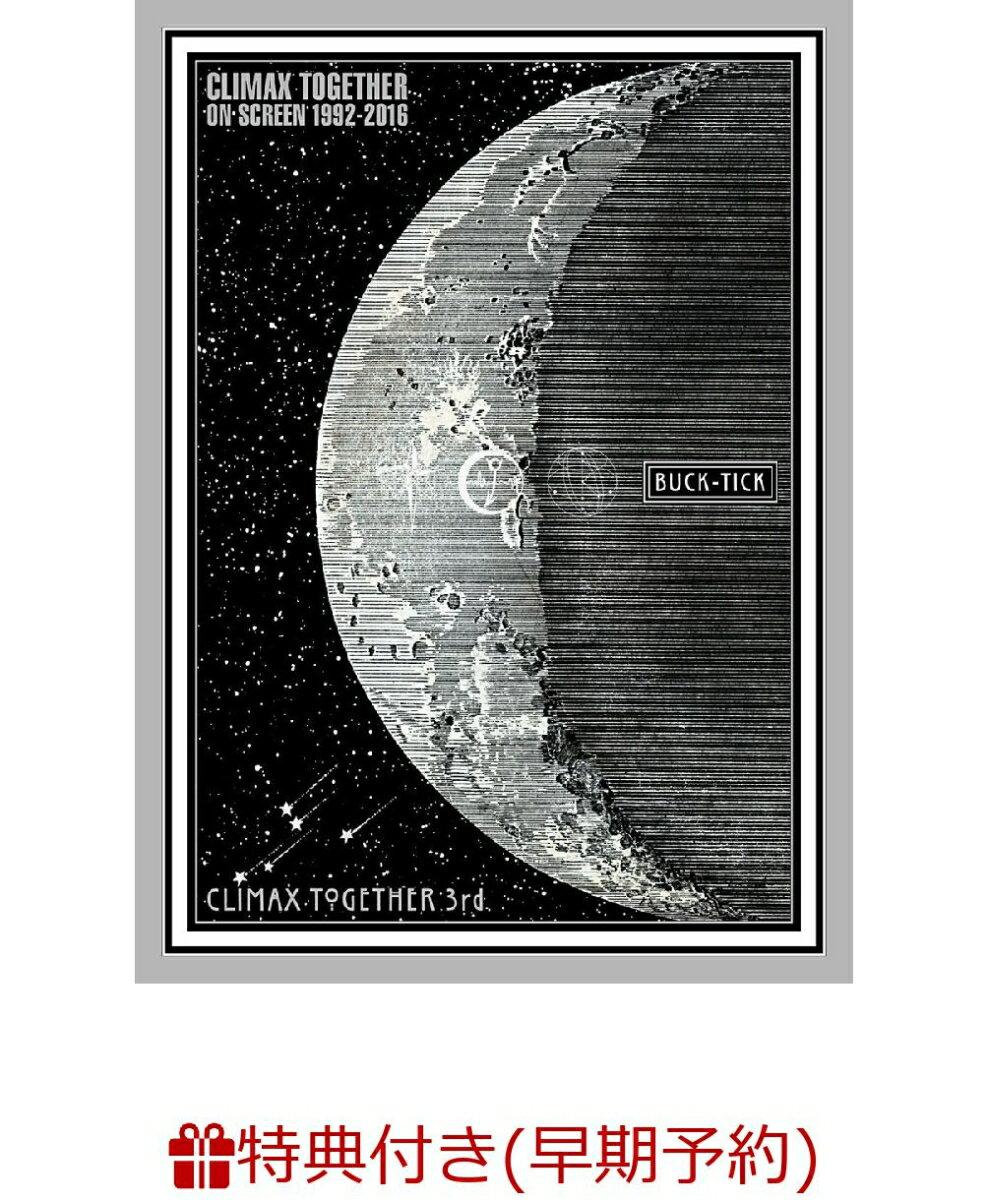 【早期予約特典】CLIMAX TOGETHER ON SCREEN 1992-2016 / CLIMAX TOGETHER 3rd(スペシャルフォトブック付き)