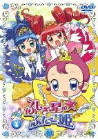 ふしぎ星の☆ふたご姫 4