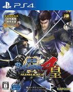 戦国BASARA4 皇 通常版 PS4版