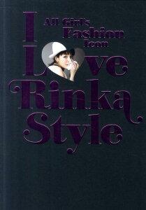【送料無料】I Love Rinka Style
