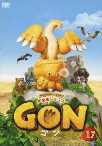 GON-ゴンー 17画像