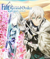 劇場版 Fate/Grand Order -神聖円卓領域キャメロットー 後編 Paladin; Agateram(通常版)【Blu-ray】