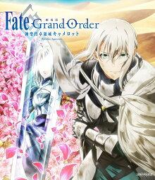劇場版 Fate/Grand Order -神聖円卓領域キャメロットー 後編 Paladin; Agateram(通常版)