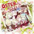 OSTERさんのベスト(CD+DVD)