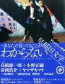 早稲田文学(2015年夏号)