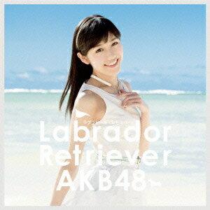 【楽天ブックスならいつでも送料無料】ラブラドール・レトリバー(Type4 通常盤 CD+DVD) [ AKB48 ]