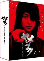 【楽天ブックスならいつでも送料無料】「ヤメゴク~ヤクザやめて頂きます~」Blu-ray BOX 【Blu...