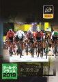 ツール・ド・フランス2019 スペシャルBOX