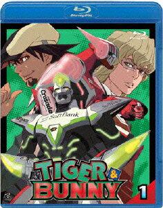 【楽天ブックスならいつでも送料無料】TIGER & BUNNY(タイガー&バニー) 1【Blu-ray】 [ 平田広明 ]