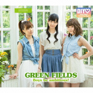 Boys be ambitious!/フォレフォレ〜Forest For Rest〜(GREEN FIELDS盤)画像