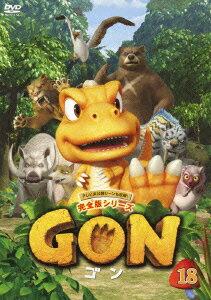 GON-ゴンー 18画像