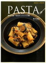 Pasta 基本と応用、一生ものシェフレシピ100 [ 真中陽宙 ]