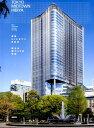 東京ミッドタウン日比谷 新たな街づくりの手法 [ 三井不動産株式会社日比谷街づく