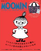 MOOMIN(LOVE!リトルミイ)