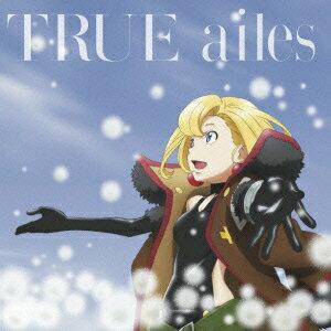 TVアニメ『純潔のマリア』ED主題歌::ailes (アニメ盤)画像