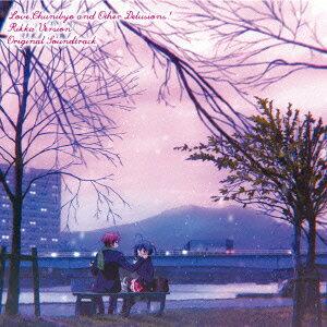 『小鳥遊六花・改〜劇場版 中二病でも恋がしたい!〜』オリジナルサウンドトラック画像