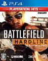 バトルフィールド ハードライン PlayStation Hitsの画像