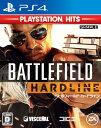 バトルフィールド ハードライン PlayStation Hi...