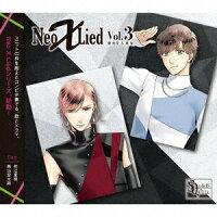 SQ 「Neo X Lied」vol.3 里津花&英知