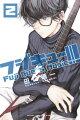 フジキュー!!!〜Fuji Cue's Music〜(2)