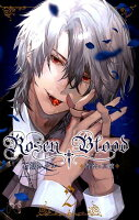 Rosen Blood 2巻